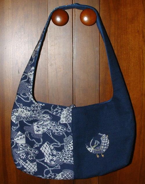 Bag for Hannah