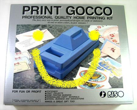 Printgocco_basicset2a
