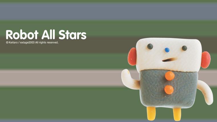 Robot_all_stars_1